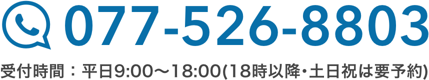 077-526-8803